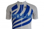 Greek Team Cycling Jersey HELLAS