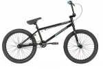 Haro Shredder Pro 2019 Black