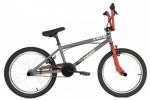 Ποδήλατο Energy X-Rated - Γκρί