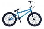 Ποδήλατο FREEAGENT BMX NOVUS BLUE MAT
