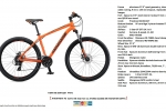 Mongoose Switchback Sport 27.5 orange