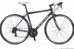 Ποδήλατο IDEAL STREAMLITE BLACK BLUE