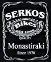 Ποδήλατα Serkos Shop Μοναστιράκι, Αθήνα